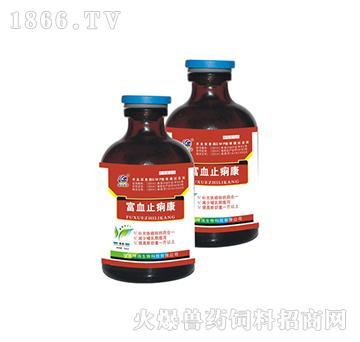 富血止痢康-适用于仔猪缺铁性贫血、家畜慢性贫血、营养不良缺血