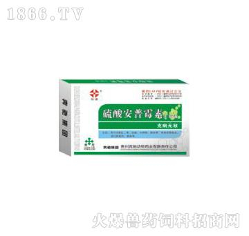 克痢**-主用于仔猪红、黄、白痢、水肿病、副伤寒、传染性胃肠炎