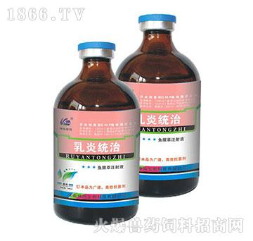 乳炎统治-主治家畜链球菌病、传染性胸膜肺炎、乳腺炎