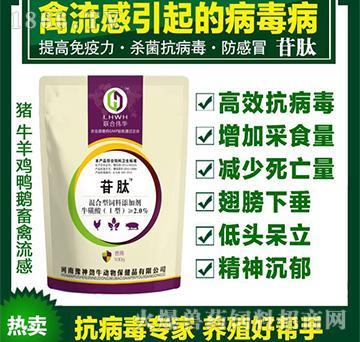 苷肽-促生长,提高饲料转化率