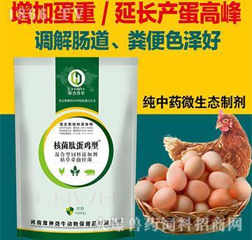 核菌肽蛋鸡型-纯中药、微生态制剂,无抗生素,是蛋种禽养殖场使用最理想的产品