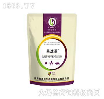 易达菲-用于治疗猪、鸡革兰氏阳性菌、阴性菌引起的大肠杆菌病、沙门氏菌病