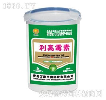 利高霉素-清除杀灭各种细菌,净化机体内环境