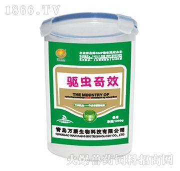 驱虫奇效-用于防治猪的线虫病和疥螨病