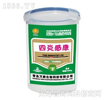 四炎感康-用于治疗猪细菌性混合感染性疾病