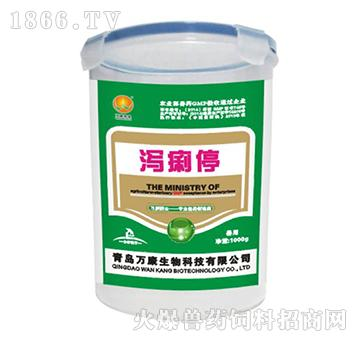 泻痢停-用于与预防和治疗初生仔猪或断奶仔猪消化系统疾病