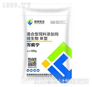 泻痢宁-用于畜禽各种原因引起的腹泻、下痢等