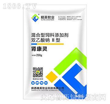 肾康灵―治疗肾脏肿大、尿酸盐沉积、拉灰白色粪便!