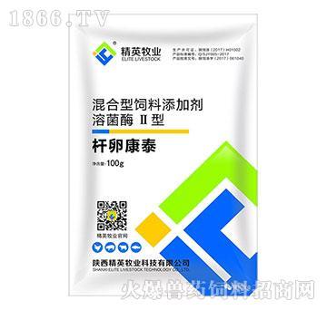 杆卵康泰-专业解决蛋禽输卵管炎