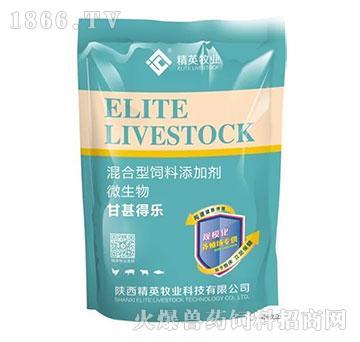 甘甚得乐-保肝护肾、脱毒解毒,解除免疫抑制、提高免疫力