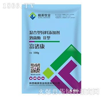 富诸康-防治猪副嗜血杆菌病、猪肺疫、副伤寒、链球菌