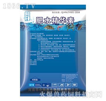 肥水精华素-调水改底,用于水色发黑、发臭、发红、发粘等水质恶化的改良