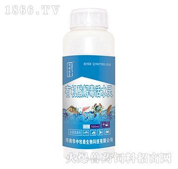 有机酸解毒活水灵-改善水质,稳定水体pH值,抑制有害细菌生长