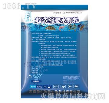 超浓缩肥水颗粒-调水改底,用于水色发黑、发臭、发红、发粘等水质恶化的改良