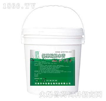 肥水大师-氨基酸肥水膏-调水改底,用于水色发黑、发臭、发红、发粘等水质恶化的改良