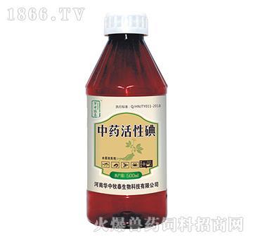 中药活性碘-水质改良剂,防止池水恶臭,控制老化藻类