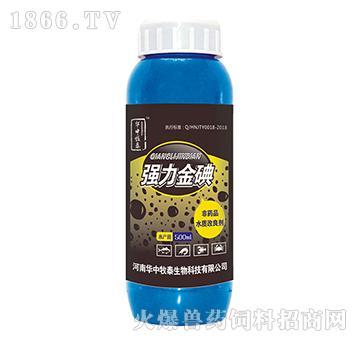 强力金碘-用于养殖水体、养殖器具的消毒灭菌