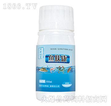 鱼肤康-20%硫醚沙星-对水产动物体表的水霉,鳃霉有极强的剥离分解作用