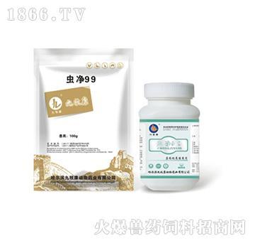 虫净99-预防和治疗畜禽动物体内外寄生虫药物