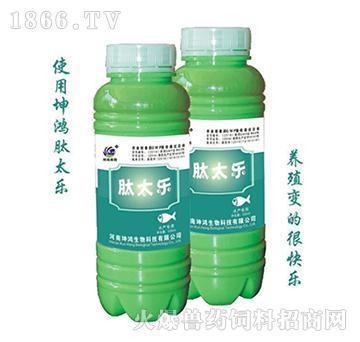 肽太乐水产专用-具有显著保护肝脏肠的作用、幼苗期保健效果非常显著