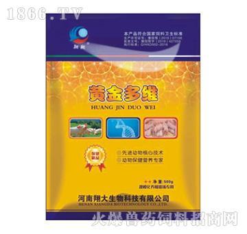 黄金维宝-提高免疫力、抗应激、补充营养、促长增重、增加蛋重