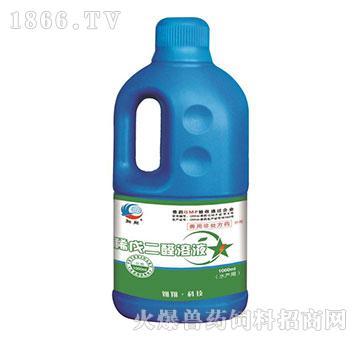稀戊二醛溶液――消毒防腐药,预防出血病