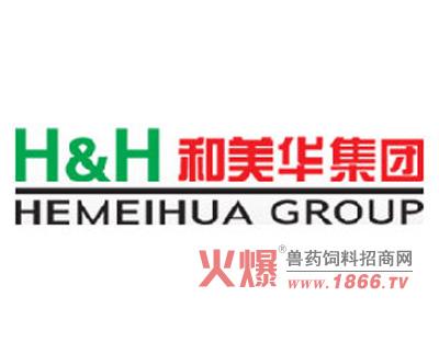 和美华集团logo-热烈祝贺四川和美华饲料科技有限公司成立