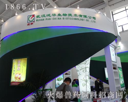 沈阳泛华强势来袭2014武汉畜牧子view不绘制图片