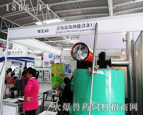 青岛磊伟为中国畜牧业博览会锦上添花_畜牧展
