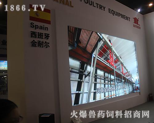 西班牙在2015河南家禽会的发布的新产品备受追捧