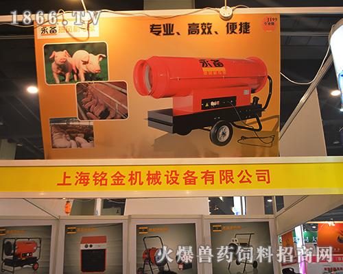 上海铭金在2015年河南家禽会现风采