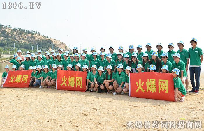 火爆人青春洋溢 奔赴连云港纵情享受七月清凉!