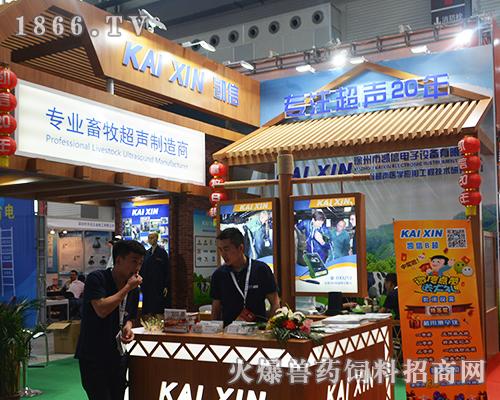徐州凯信电子在第十五届全国畜牧会积极签单