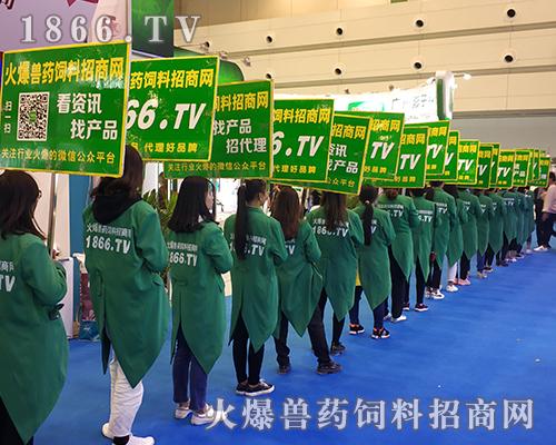 2018第七届李曼中国养猪大会,火爆网全力出击!