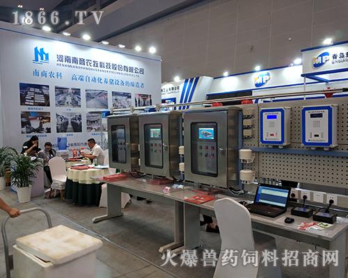 河南南商农牧业2018中国畜牧业博览会声名远播