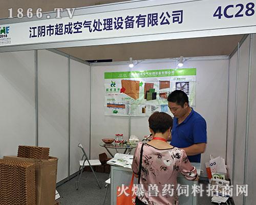 江阴市超成空气处理设备有限公司
