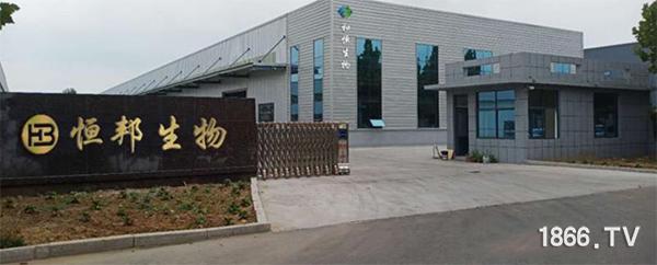 """济南恒邦生物邀您参加2019""""立华""""江苏畜牧业博览会"""
