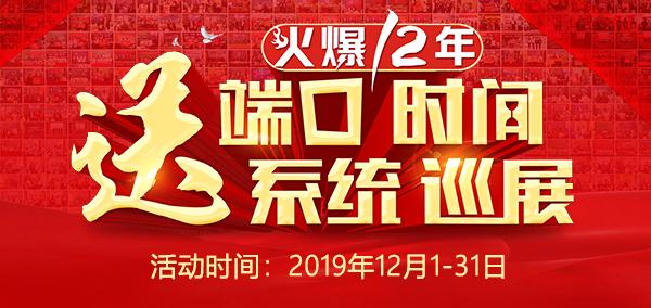 合作创新,携手共赢!上海谊康生物再次签约火爆1866.TV,共创招商奇迹!