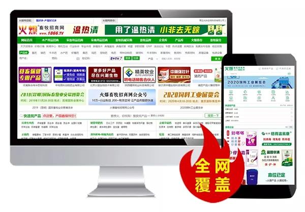 1000+企业已入驻!送端口送系统,钜惠最后3天!