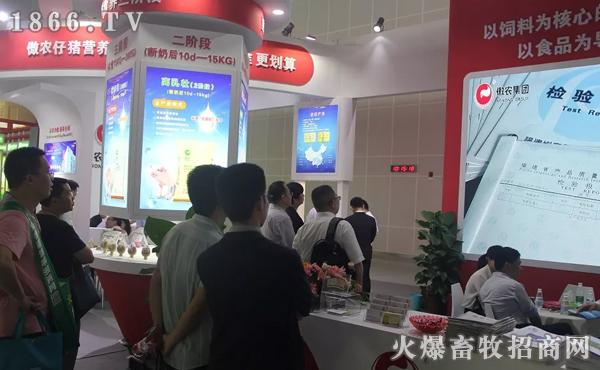 """2019中国饲料工业展览会,傲农全""""新""""亮相""""邕城""""!"""