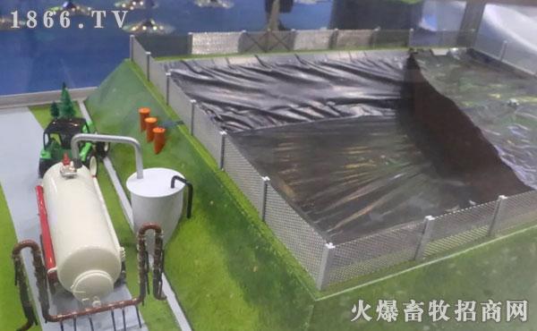 2019奶业大会即将来临,京鹏环宇畜牧已做好准备,期待您的光临!