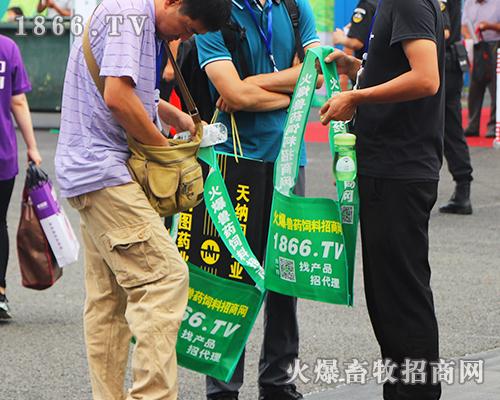 第31届中原畜牧业交易博览会,火爆网全力出击!
