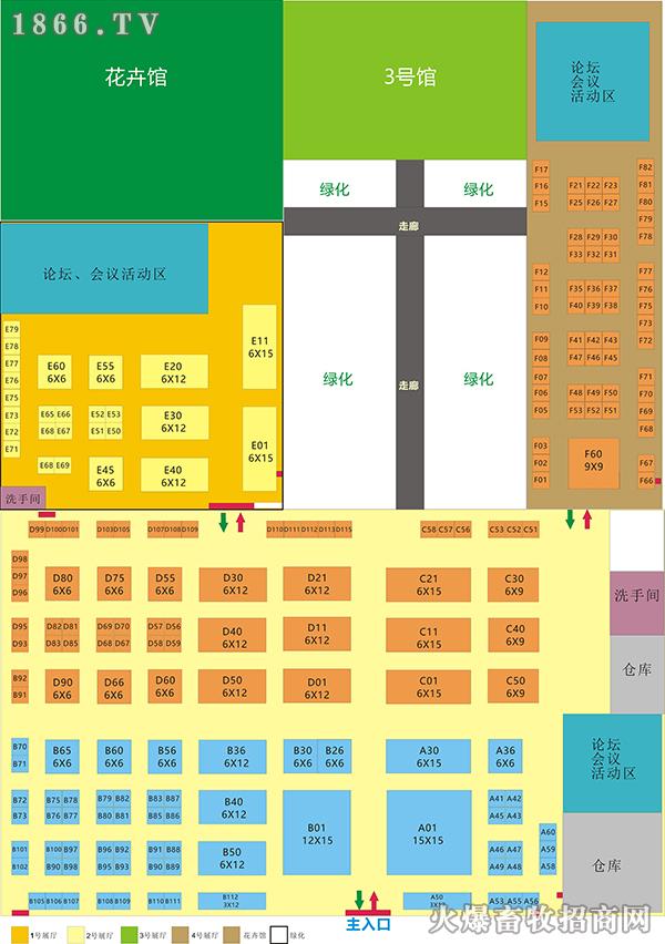 2020漳州水产养殖展览会展位图