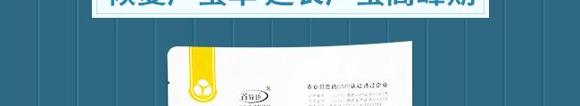 蛋禽专用多维-504800_04