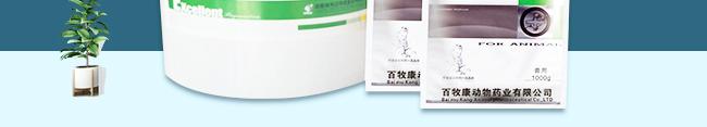 肥壮美(猪牛羊专用催肥)-504804_07