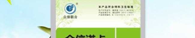 众信诺卡-502966_04