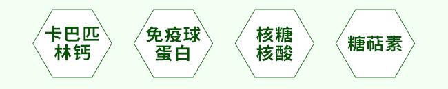 众信诺卡-502966_09