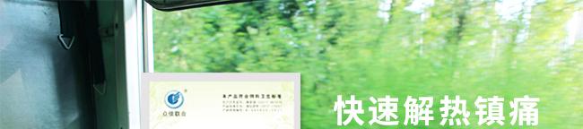 众信诺卡-502966_19