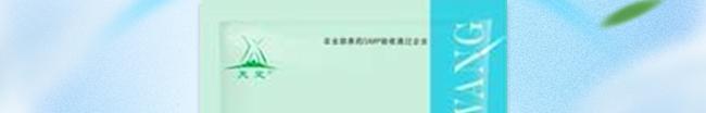 牛羊壮膘王(牛羊催肥)-324775_04