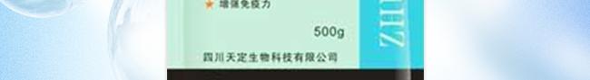 牛羊壮膘王(牛羊催肥)-324775_07